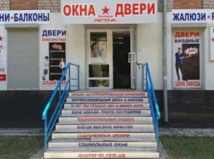 харьковских дивизий филиал