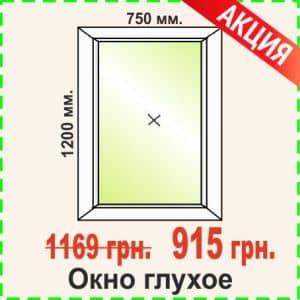 цена на окна в Харькове вдс-олимпия