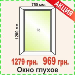 цена на окна в Харькове века
